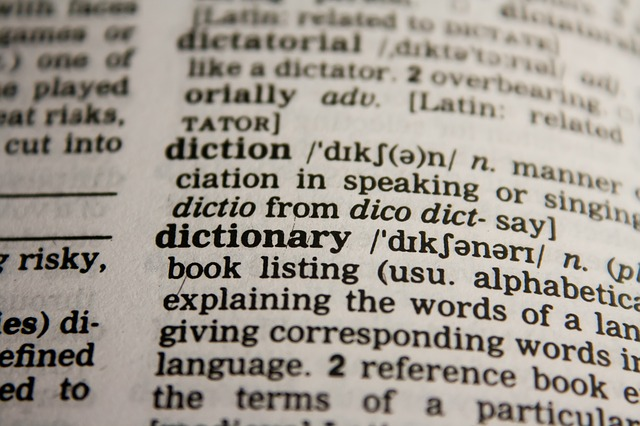 リスティング広告で知っておくべき基本用語